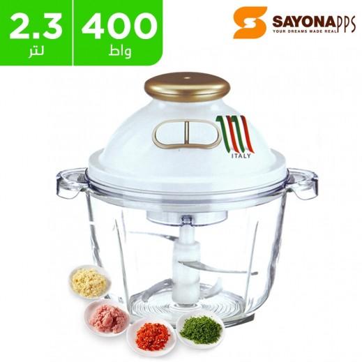 سايونا – 400 واط مفرمة طعام مع وعاء زجاجي 2.3 لتر – أبيض