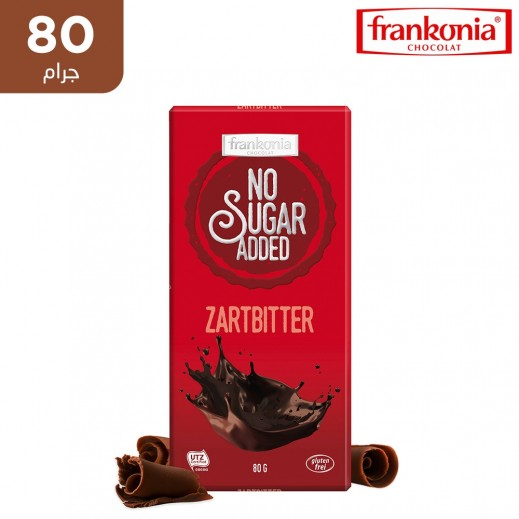 فرانكونيا شوكولاتة داكنة خالية من الغلوتين والسكر المضاف 80 جم