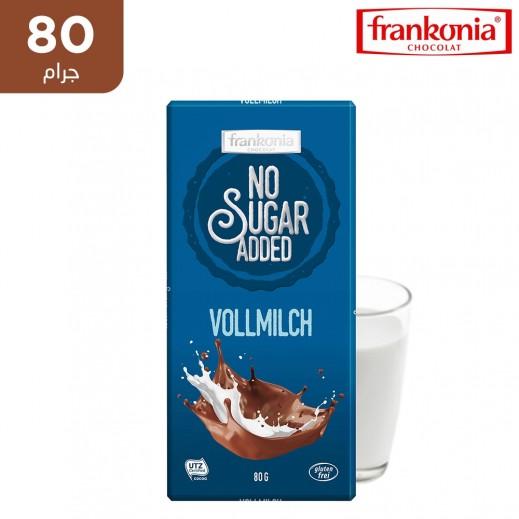 فرانكونيا شوكولاتة بالحليب خالية من الغلوتين والسكر المضاف 80 جم