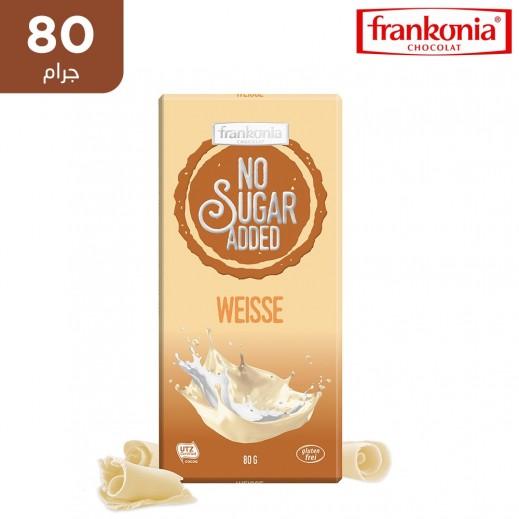 فرانكونيا شوكولاتة بيضاء خالية من الغلوتين والسكر المضاف 80 جم