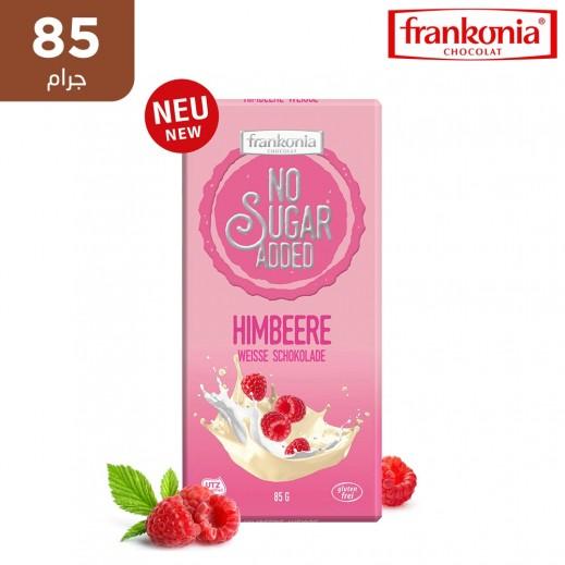 فرانكونيا شوكولاتة بيضاء مع التوت خالية من الغلوتين والسكر المضاف 85 جم