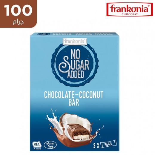 فرانكونيا شوكولاتة جوز الهند والحليب داكنة خالية من الغلوتين والسكر المضاف 100 جم