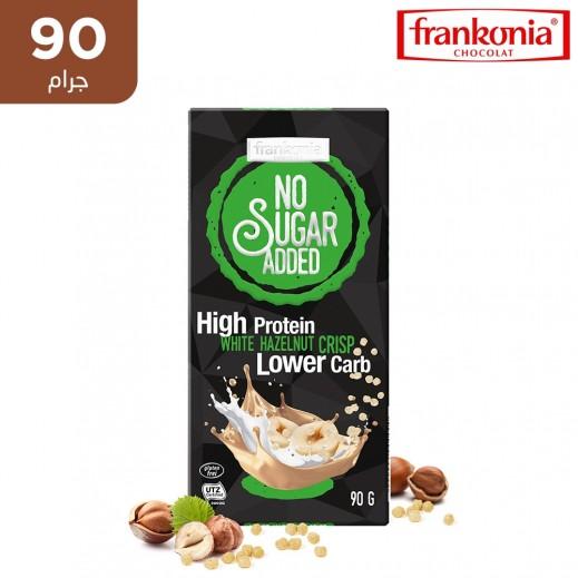 فرانكونيا شوكولاتة البندق بيضاء بالبروتين قليلة الكربوهيدرات خالية من الغلوتين والسكر المضاف 90 جم