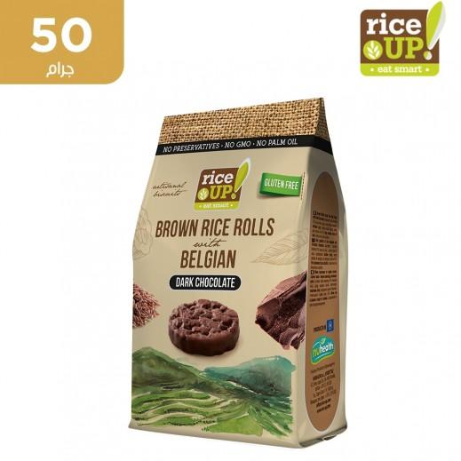 رايس أب كعك الأرز مع الشوكولاته البلجيكية الداكنة خالية من الغلوتين 50 جم