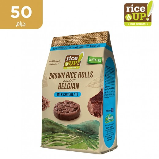 رايس أب كعك الأرز مع الشوكولاته الحليب البلجيكية خالية من الغلوتين 50 جم