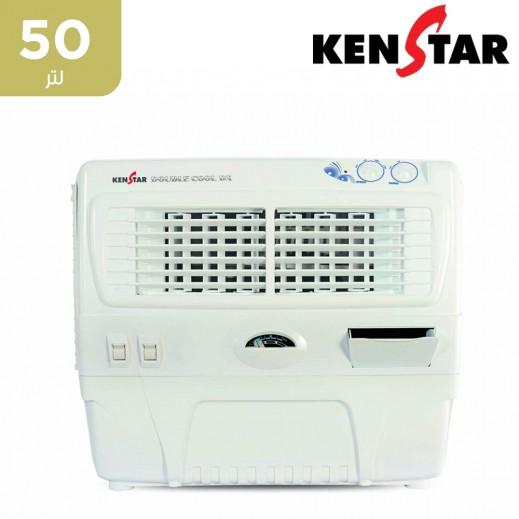 كنستار - مكيف تبريد مضتعف سعة 50 لتر - ابيض - يتم التوصيل بواسطة Smart Stores في خلال 3 أيام
