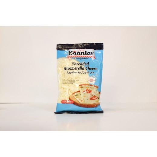 كانلار – جبنة الموزاريلا  بينيري مبشورة 2 × 200 جم