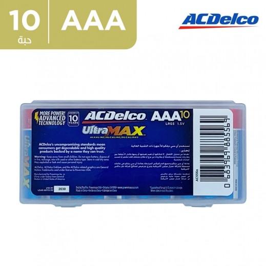 ايه سي ديلكو - بطاريات AAA  ULTRA-MAX القلوية  - 10 قطع