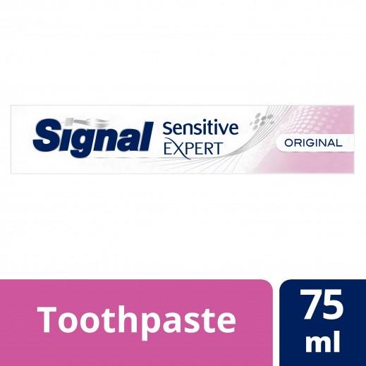 سيجنال - معجون أسنان للأسنان الحساسة الأصلي 75 مل