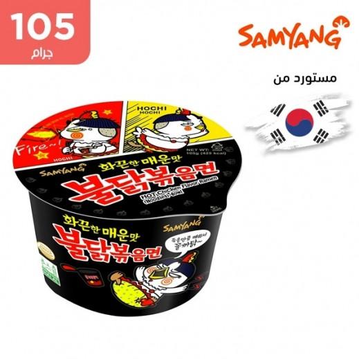 ساميانج – شعيرية نودلز رامن الحارة بنكهة الدجاج كوب 105 جم
