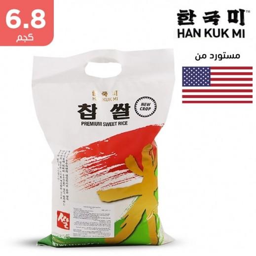 هانكوكمي - أرز حلو 6.8 كجم