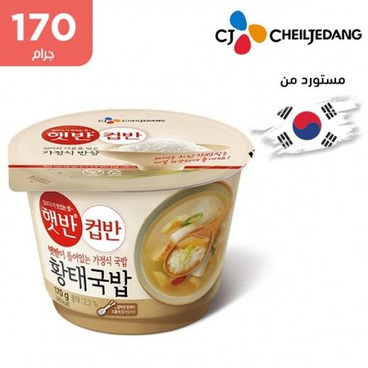 تشيلجيدانج - أرز أبيض مطهي مع شوربة سمك البلوق 170 جم