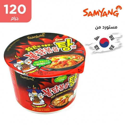 ساميانج – شعيرية رامن الحارة بنكهة الدجاج وعاء 120 جم