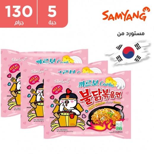 ساميانج – شعيرية رامن بنكهة الدجاج الحار كاربونارا 5 × 130 جم
