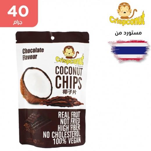 كريسب كونات - رقائق جوز الهند المغطاه بالشوكولاته 40 جم