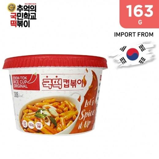 كوك توك - كعكة الأرز الأصلية 163 جم