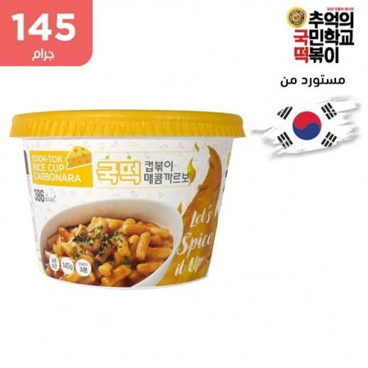 كوك توك - كعكة الأرز وصلصة الجبن الحارة 145 جم