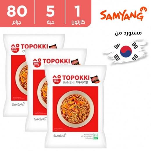 ساميانج – شعيرية نودلز رامن توبوكي ميني 5 × 80 جم