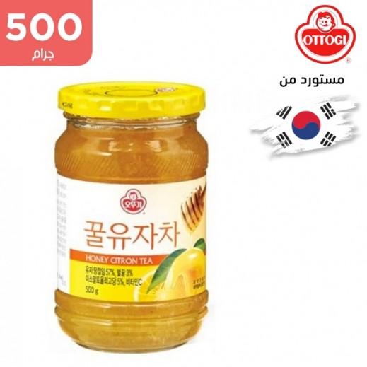اوتوجي - شاي سترون مع العسل 500 جم