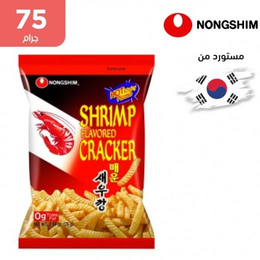 نونجيشيم - كراكر حارّ بنكهة الروبيان 75 جم