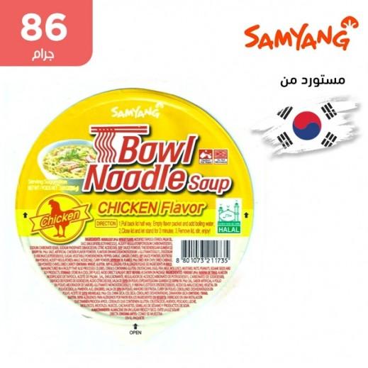 ساميانج – شعيرية نودلز مع الدجاج 86 جم