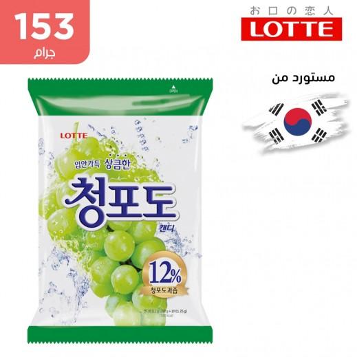 هايتاي حلوي نكهة العنب الأخضر 153 جم