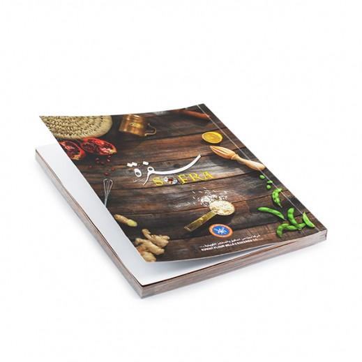 تحميل كتاب المطاحن الكويتية باللغة الفلبينية