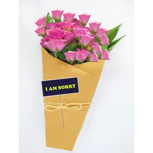 باقة زهور بيبي روز باللون الوردي - يتم التوصيل بواسطة Covent Palace