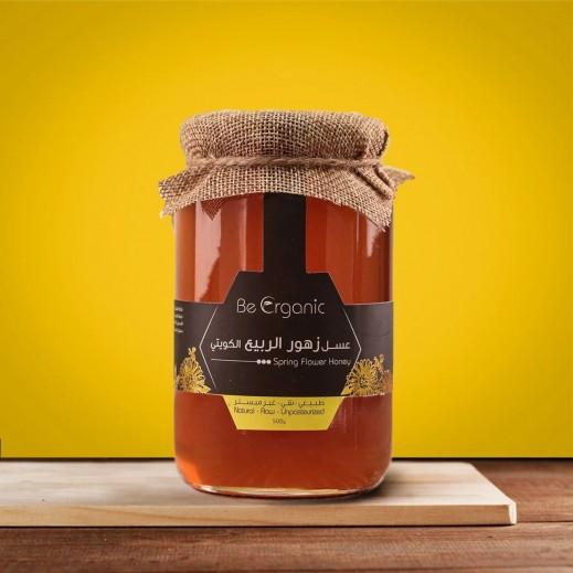 بي اورجانيك – عسل زهور الربيع الطبيعي غير مبستر 500 جم