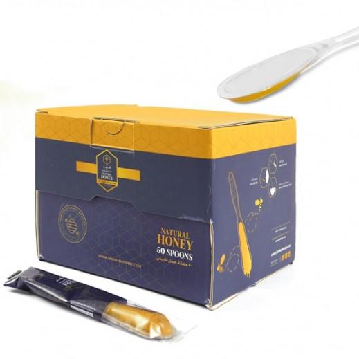 شهد - ملاعق عسل طبيعية 7 جم (50 ملعقة)