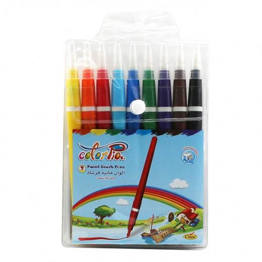 كلاس – طقم أقلام تلوين مائية بفرشاة 9 حبة