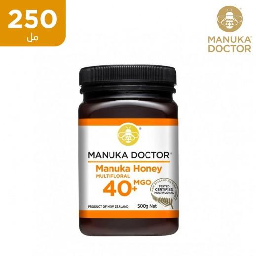 مانوكا دكتور – عسل مانوكا بتركيز أكسيد ماغنسيوم 40+ متعدد الزهور 250 جم (خالي من الغلوتين)
