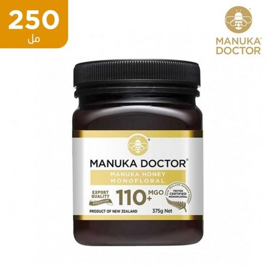 مانوكا دكتور – عسل مانوكا بتركيز أكسيد ماغنسيوم +110 متعدد الزهور 250 جم (خالي من الغلوتين)