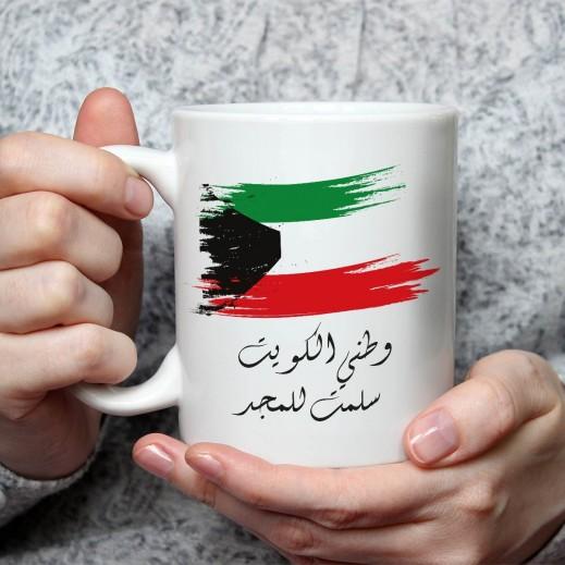 جملة على كوب (تصميم علم الكويت) - MU042 - يتم التوصيل بواسطة Berwaz.com