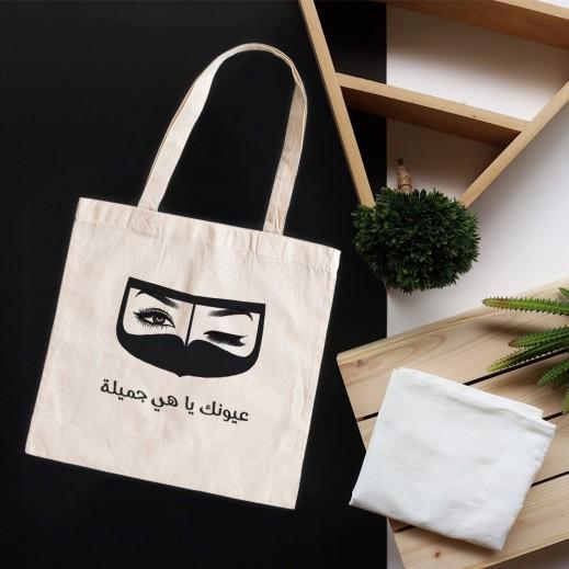حقيبة تصميم عيون - يتم التوصيل بواسطة Berwaz.com