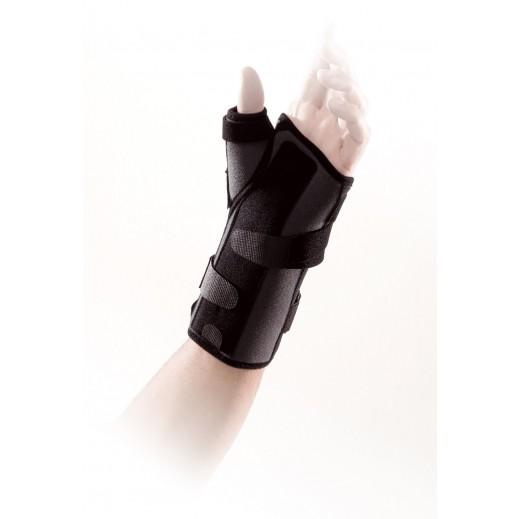 ليجافلكس – دعامة المعصم واصبع الابهام قياس 2 يد يمنى – أسود - يتم التوصيل بواسطة التوصيل بعد يومين عمل  بواسطة العيسى