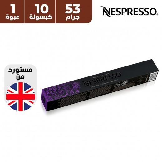 قهوة ألإلهام الإيطاليّة نسبرسو 53 جم (10 كبسولات)