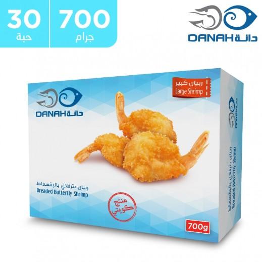 دانة - روبيان الفراشة بالبقسماط 700 جم  (30 حبة)