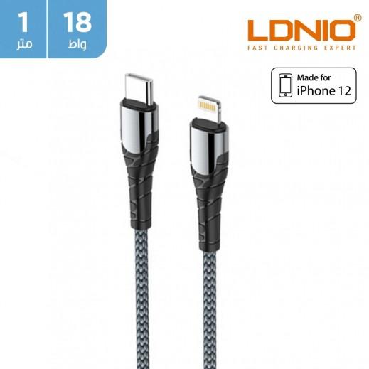 لدينيو - كيبل USB Type-C الي Lightning بطول 1 متر بقوة 18 واط