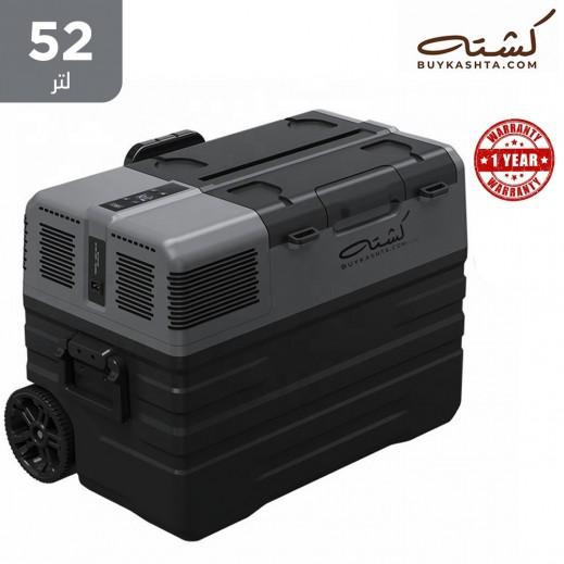 كشته - ثلاجة/فريزر ذكية سعة 52 لتر برودة (-٢٠ درجة) بعجلات + كهرباء سيارة + كهرباء منزلى