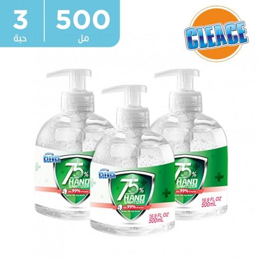 كليس - معقم اليدين بالكحول والألوفيرا - 3 × 500 مل