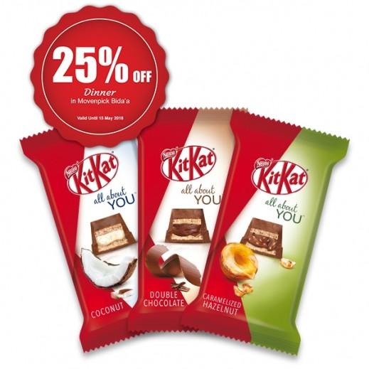 كيت كات – شوكولاتة 5 أصابع متنوعة 3 حبة + كوبون خصم 25% على وجبة عشاء من موفينبيك