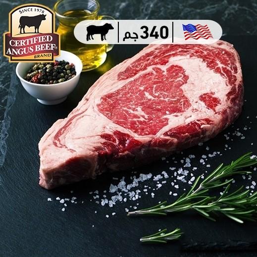 أنغوس تشويس (أمريكي) -  لحم بقري من الخاصرة 340 جم