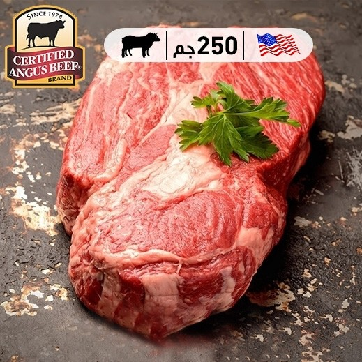 يو إس أنغوس - لحم بقري من الضلع 250 جم