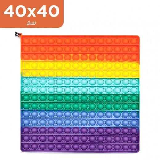 لعبة بوب إت بابل فيدجيت بتصميم ألوان قوس قزح كبيرة الحجم (40 سم × 40 سم)