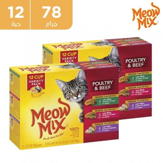ميو ميكس – طعام القطط بلحوم البقر والدواجن 12 حبة × 78 جم