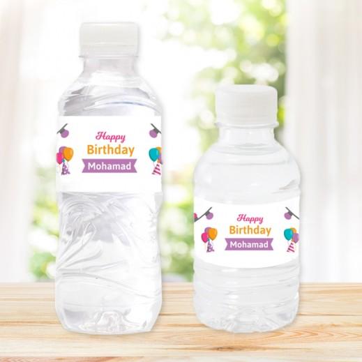 مجموعة من 20 زجاجة مياه تصميم عيد ميلاد I - يتم التوصيل بواسطة Berwaz.com