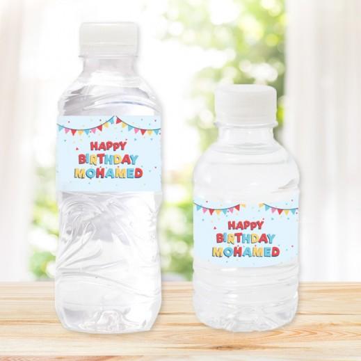 مجموعة من 20 زجاجة مياه تصميم عيد ميلاد II - يتم التوصيل بواسطة Berwaz.com