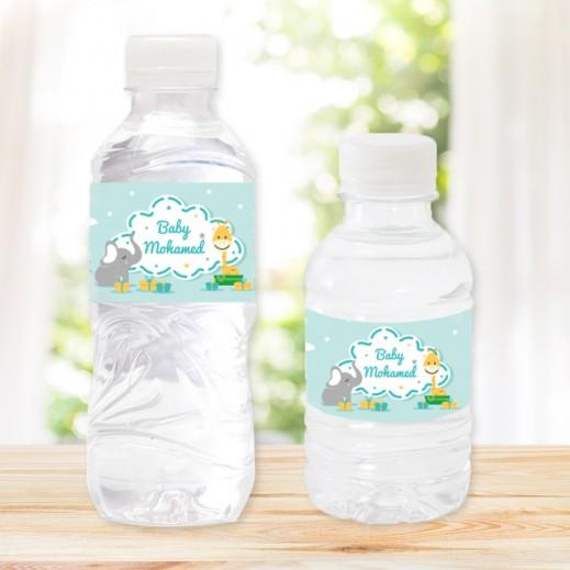 مجموعة من 20 زجاجة مياه تصميم مولود جديد - يتم التوصيل بواسطة Berwaz.com