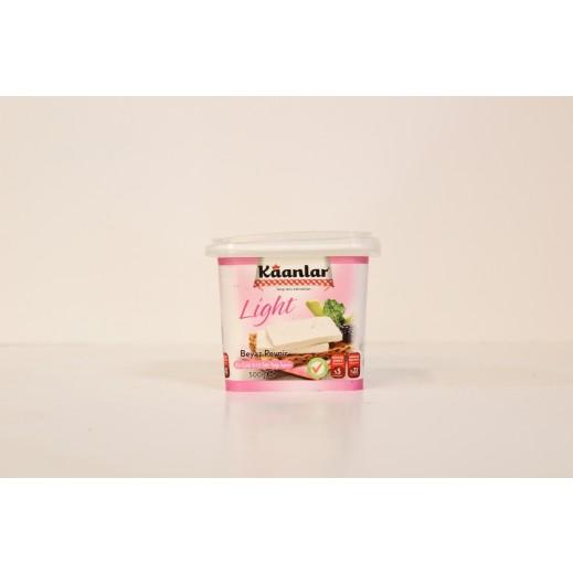 كانلار – جبنة بيضاء بياز بينير لايت قليلة الدسم 500 جم